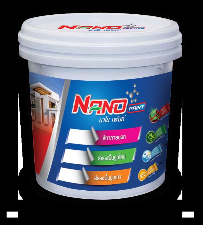 3D Nano # 1_New