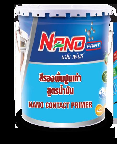 NANO CONTACT PRIMER